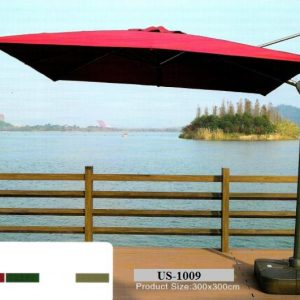 Heavy Duty Cantilever Parasol US-1009