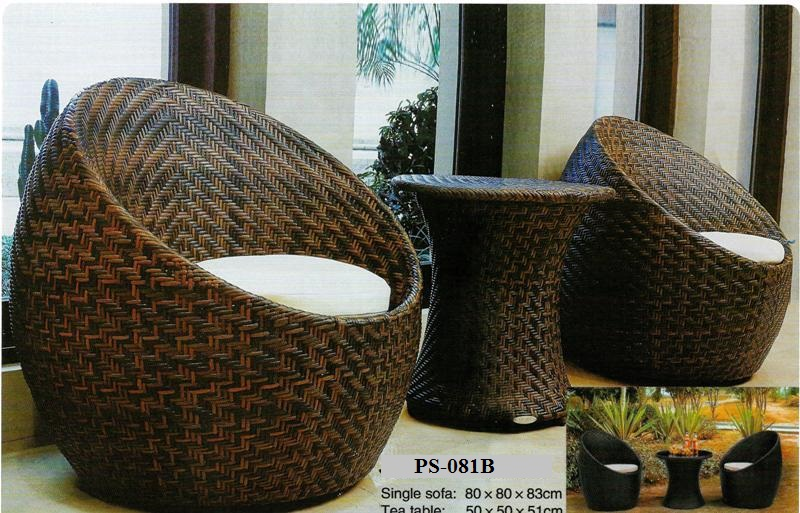 Wicker Patio Set PS-081B