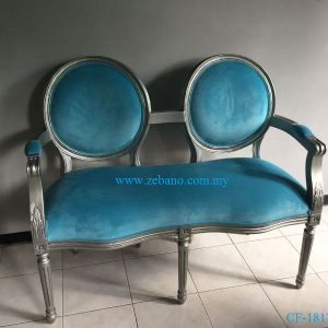 Wedding Sofa Chair