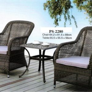 Outdoor Wicker Patio Chair PS-2280
