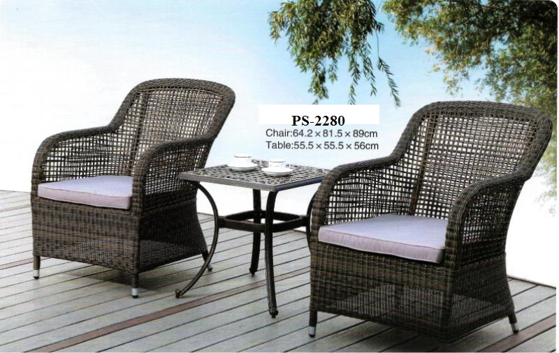 Outdoor Wicker Patio Chair PS-2280